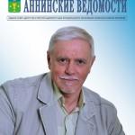 Главный редактор Николай Михневич