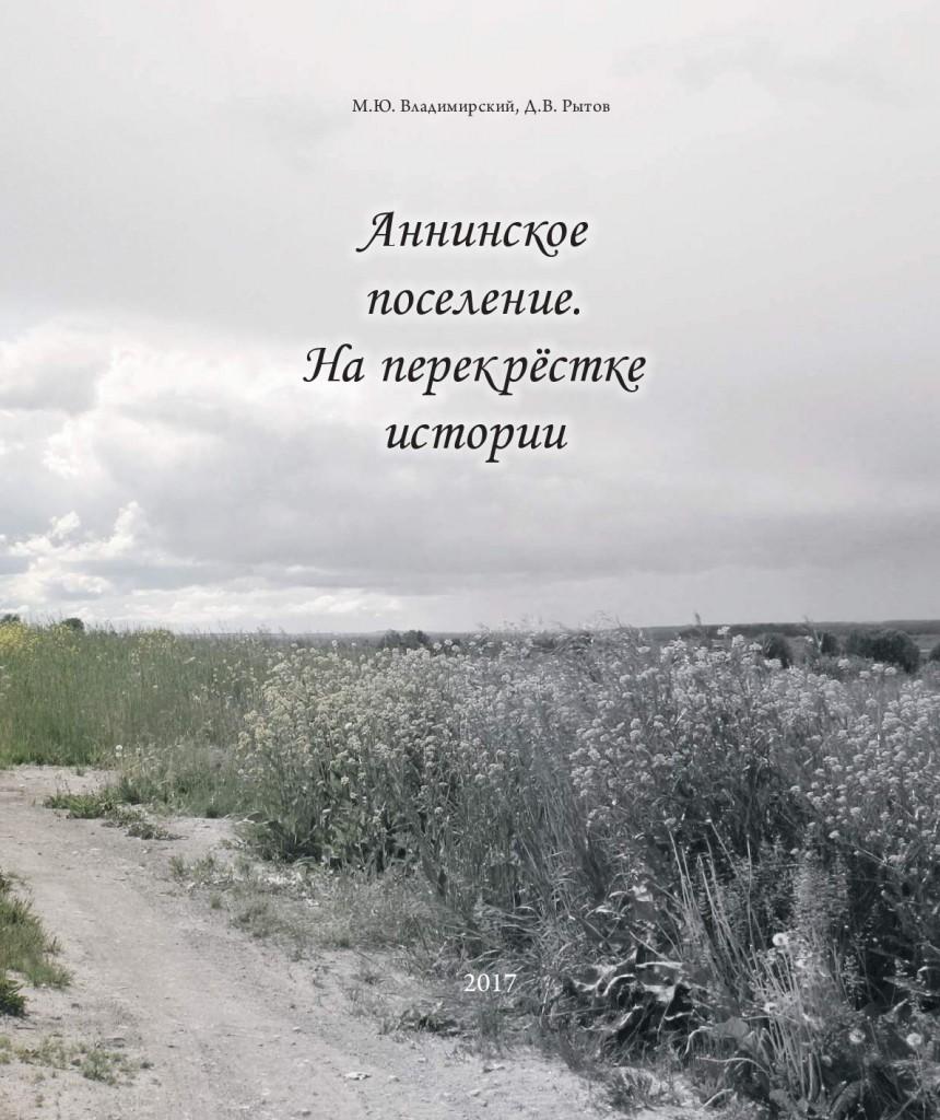 anninobook-003