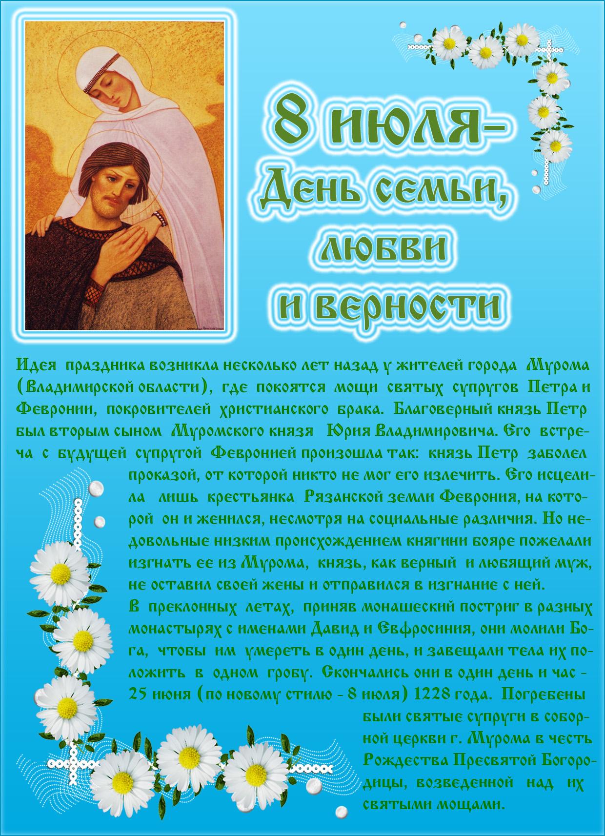 Поздравления с юбилеем 50 лет женщине в стихах 19