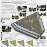 Дизайн-проект сквера у дома №16 (вариант 2) исправ Лайт
