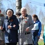 8_мая_2018_Сомова_01_новый размер