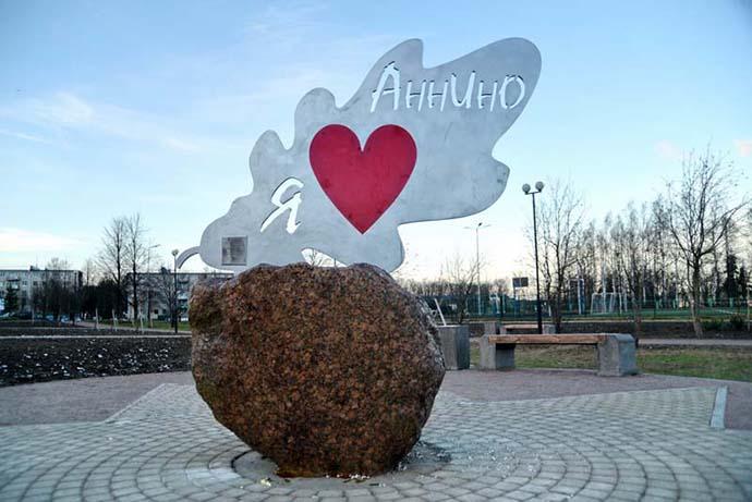 арт.объект 690