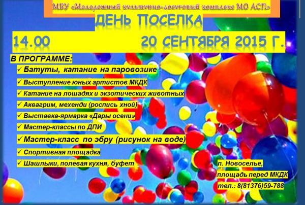 Безымянныйнов(1)