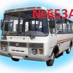 ПАЗ 653А