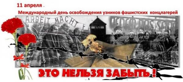 razvlechenya-6949-main